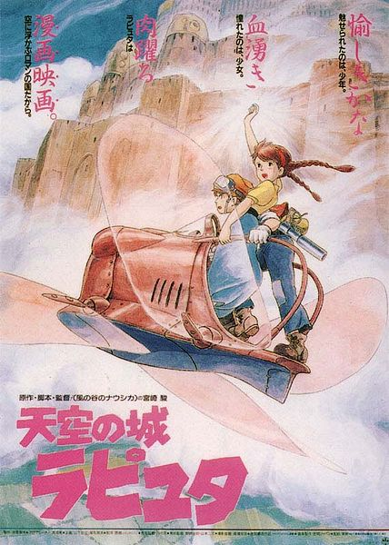 428px-Castle_in_the_Sky_Movie_Poster